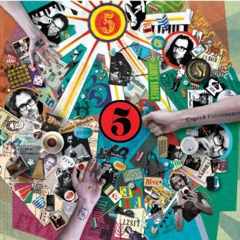 Cover James Rhodes: Five