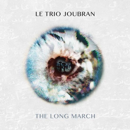 Cover The Long March