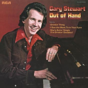 Cover Out Of Hand