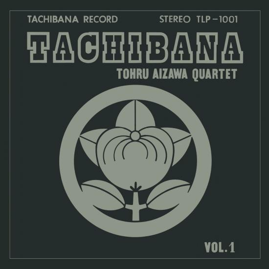 Cover Tachibana (Remastered)