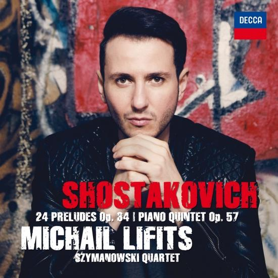 Cover Shostakovich: Preludes Op. 34 & Piano Quintet Op. 57