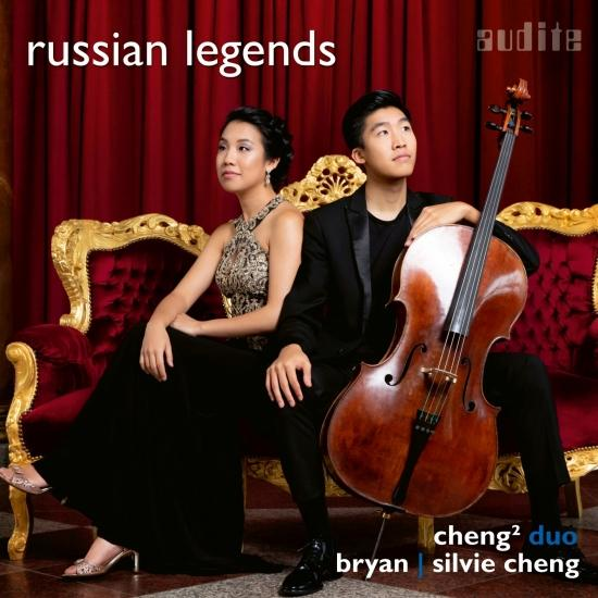 Russian Legends (A short story of Russian Cello Music)