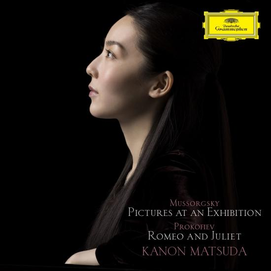 Cover Mussorgsky: Pictures At An Exhibtion / Prokofiev: Romeo And Juliet
