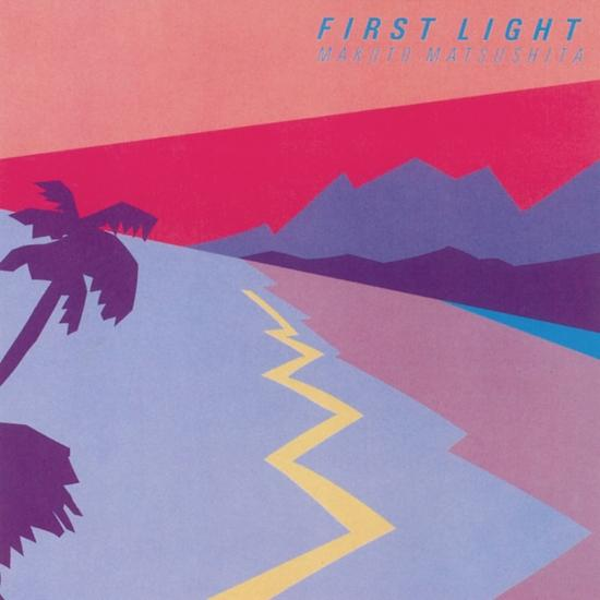 Cover First Light (2018 Remaster)