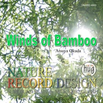 Winds of Bumboo