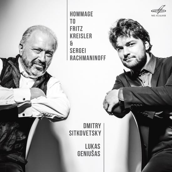 Cover Hommage to Kreisler & Rachmaninoff
