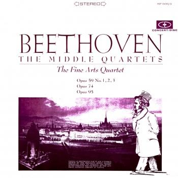 Cover Beethoven: The Middle Quartets (Remastered from the Original Concert-Disc Master Tapes)