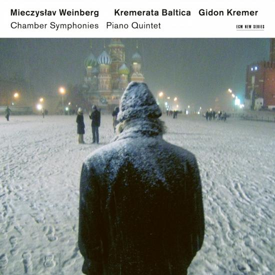 Cover Mieczysław Weinberg: Chamber Symphonies, Piano Quintet