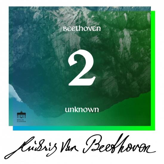 Cover Beethoven: Unknown Masterworks (Volume 2)